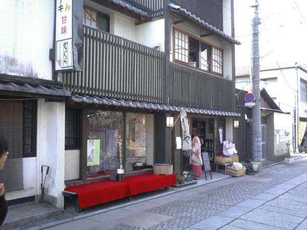 Usagiya1